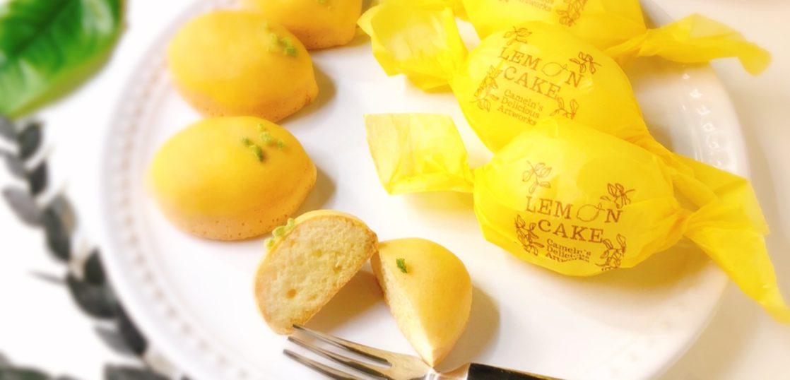 フローラルフォームで制作した、レモンケーキ。