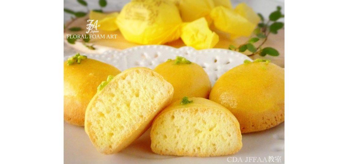 FFA作品のレモンケーキ